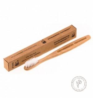 Ecotoothbrush Зубная щетка из бамбука mini (мягкая)