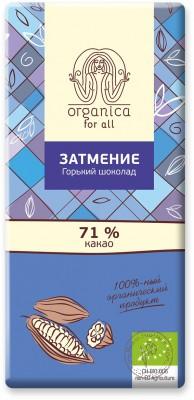 Organica for all Шоколад «Затмение», 100 гр.