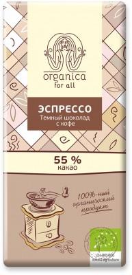 Organica for all Шоколад «Эспрессо», 100 гр.