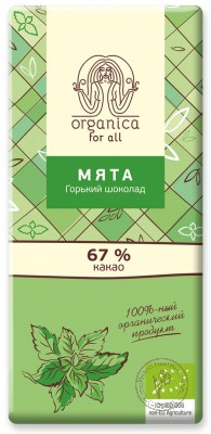 Organica for all Шоколад «Мята», 100 гр.