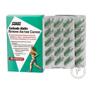 Salus Геленк-Актив, 30 капсул по 1380 мг.