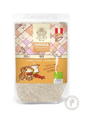 Organica for all Хлопья киноа, 350 гр.