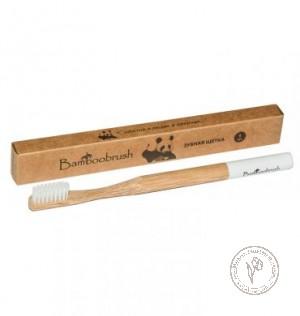Bamboobrush Зубная щетка из бамбука (средняя жесткость)