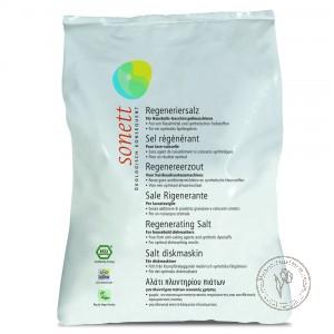 Sonett Соль регенерирующая для посудомоечных машин, 2 кг.