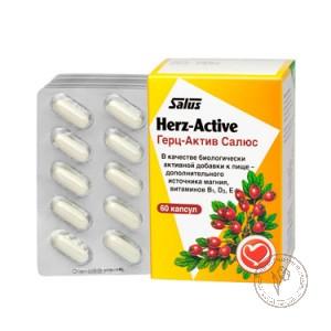 Salus Герц-Актив, 60 капсул по 1595 мг.