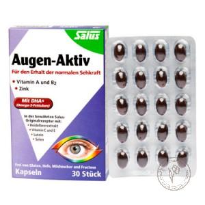 Salus Ауген-Актив, 30 капсул по 783 мг.