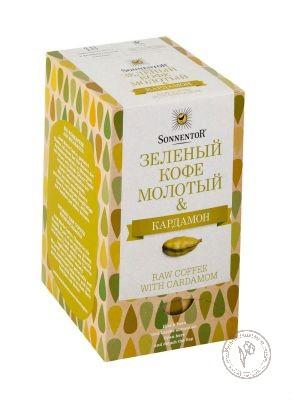 Sonnentor Зеленый кофе молотый с кардамоном (Арабика), 18 двойных пакетиков по 3 гр.