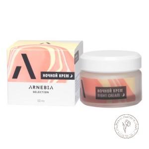 Arnebia Selection Крем ночной, 50 мл.